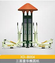 BXD-B004  三面豪华椭圆机