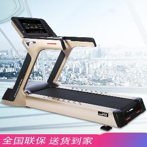 BN-ZXV12  跑步机减震智能豪华私教会所商用健身房和记娱乐