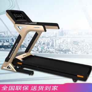 BN-ZXV6 高端家用超宽跑台 静音可折叠减震豪华和记娱乐正品