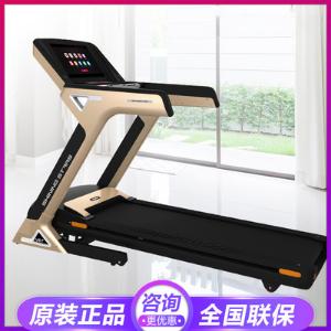BN-ZXV6T  高端跑步机家用健身房超大智能触摸显示屏多功能静音折叠