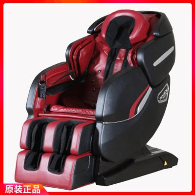 BN-RLKSRE-H881  豪华智能按摩椅零重力太空舱3D按摩椅