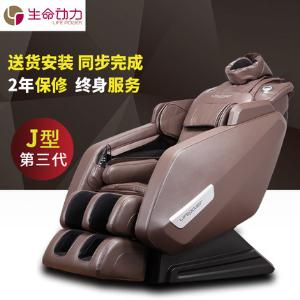 BN-SMDLLP-7100家用按摩椅太空舱多功能全自动全身按摩椅