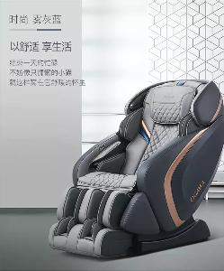 BN-AJH8598灰  AI按摩机器人智能全身零重力家用按摩椅