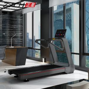 BN-ZXU9  高端室内家用静音跑步机大型健身房多功能商用减震健身器械